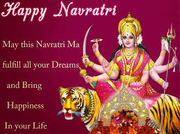 navratri greetings navratri cards navratri greeting cards navratri greetings