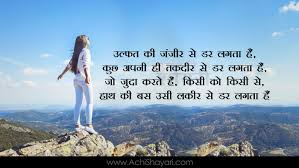 Cute Love Quotes Pics In Hindi