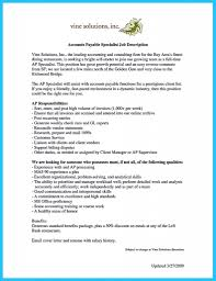 Nice Accounts Payable Responsibilities Resume Contemporary Example