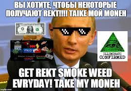 is smoking weed good
