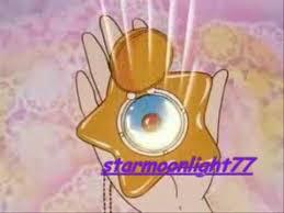 princess melos star locket