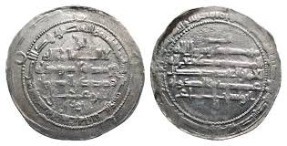 Identification For Amir Dirham Ar Dynasty Buyid Islamic CtqRE7C
