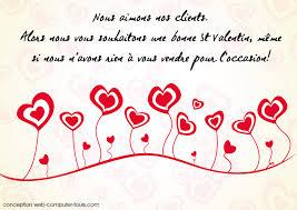 Carte De St Valentin Carte Valentin 28 Images Cartes De St Valentin Cartes