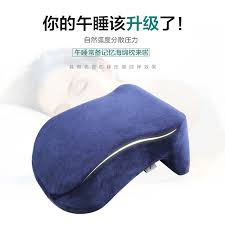 office nap pillow. Get Quotations · Office Nap Pillow Papa Pashui Student Lunch To Sleep Artifact