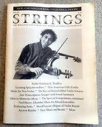 Strings Magazine Fall 1988 L. Shankar Violin Aaron Minsky Cello Etudes  Viola   eBay