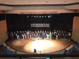 Dream Catcher Theatre Global Volunteer Dream Catcher 100 Anyone can dream 75