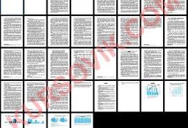 Курсовая работа Страница Курсовые на заказ Курсовая Работа на Тему Кредит