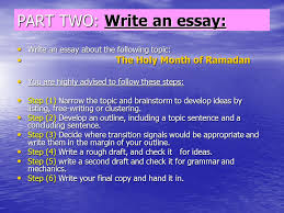 essay on ramadan the festival of ramadan gcse religious studies  essay of ramadan research paper academic service essay of ramadan