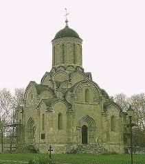 Тест по истории класс по теме Тест quot Культура Древней  Л Андронников монастырь