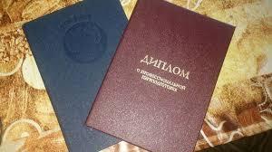 В Воронеже ищут девушку которая забыла диплом вуза в камере  Фото Виктории Гущиной Владелицу этих дипломов ищут уже неделю