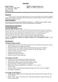 Resume For Packaging Job Best Of RESUME Rahul G 24242246
