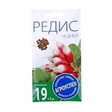 Купить <b>семена Редис</b> в интернет магазине Magazin-semena.ru ...