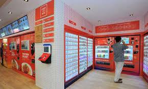 Singapore Vending Machine Interesting Singapore's First Vending Machine 'cafe' Opens In Sengkang Stomp