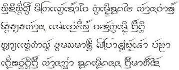 Lanna Script