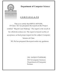 Science Project Report Classy Report Card Making BY Mitul Patel