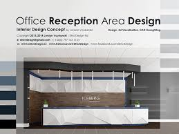 office reception area. Office Reception Area