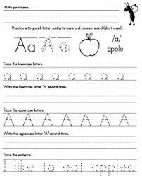 Writing Practice Worksheet Printable Handwriting Worksheets Sight Words Reading