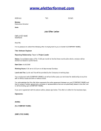 Sample Employment Offer Letter Template Job Offer Letter Template Doc Collection Format It Company