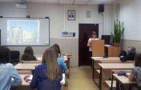 Отчет студентов отделения востоковедения по музейной практике  Отчеты студентов отделения востоковедения по музейной практике