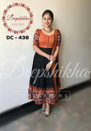 Kalamkari Churidar Neck Designs For Stitching Anarkaliii In 2020 Kalamkari Dresses Ikkat Dresses