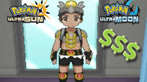 Pokemon Ultra Sun and Ultra Moon - Most Expensive Clothes! - YouTube