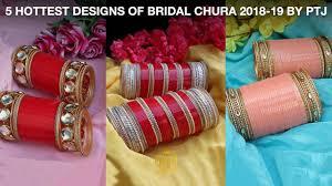 Bridal Chura Design 2018 Punjabi Bridal Chura Buy Latest Bridal Chura Best Price