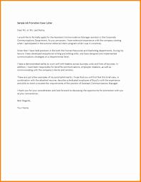 Sample Resume Cover Letter For Internal Position New Cover Letter