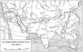Марко Поло биография путешествия и открытия путешественника Карта Марко Поло