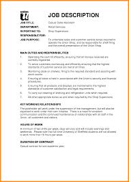 Resume Cashier Job Description Sidemcicek Com