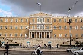 Γραφείο Προϋπολογισμού της Βουλής: Η Ελλάδα φαίνεται ότι βγαίνει από την  κρίση   Fortunegreece.com