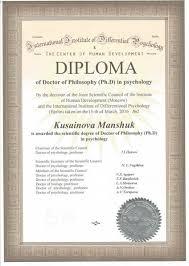 Проверяют дипломы при приеме работу Ответим сразу Да многие кто собираются приобрести документы об образовании интересуются вопросом могут ли проверить диплом при приеме на работу как