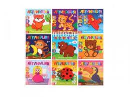 <b>Пособие</b> Книжка-игрушка <b>Буква</b>-<b>ленд</b> Для самых маленьких ...