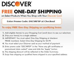 Back To Shipping School Card Amazon Discover Free