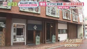 JR古賀駅 めんたいワイド FBS福岡放送