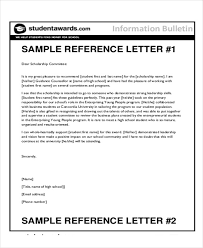 Sample Reference Letter For Students - Kleo.beachfix.co