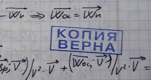 Оценка за контрольную работу Каша малаша Оценка за контрольную работу картинки приколы надписи учеба