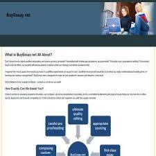 org buyessay org