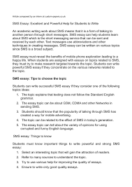some essay examples for university