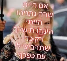 נשיקת אשת העכביש Images?q=tbn:ANd9GcSEASwIn2R58rvle6qbqEEinKFS85wPGpfTpw&usqp=CAU