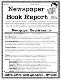 Newspaper Book Report Template Newspaper Book Report Template Fiction Non Fiction Book Report Newspaper