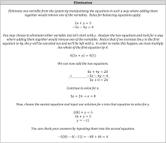 worksheet 14c solving linear systems of equations addition free