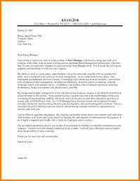 7 Retail Cover Letter Examples Prefix Chart