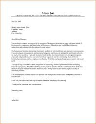 Sample Of 12 Art Teacher Cover Letter Document And Letter Collection