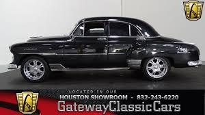 1951 Chevrolet Styleline Deluxe Gateway Classic Cars #915 Houston ...