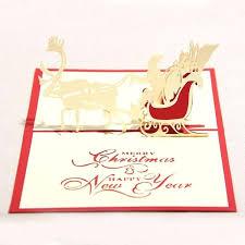 ride pop up greeting handmade paper creative happy birthday cards wedding invitation free 3d