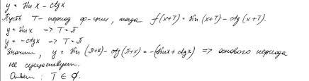 Задание Контрольная работа Вариант Алгебра класс  Привет
