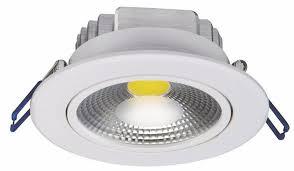<b>Встраиваемый светодиодный светильник Nowodvorski</b> Downlight ...