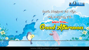 Good Afternoon Quotes And Sayings In Telugu Hd Wallpapers Best