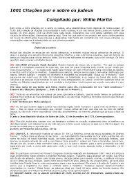 roman saini essay tips