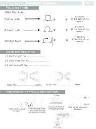 printable urdu worksheets for kindergarten – bazzinet.info